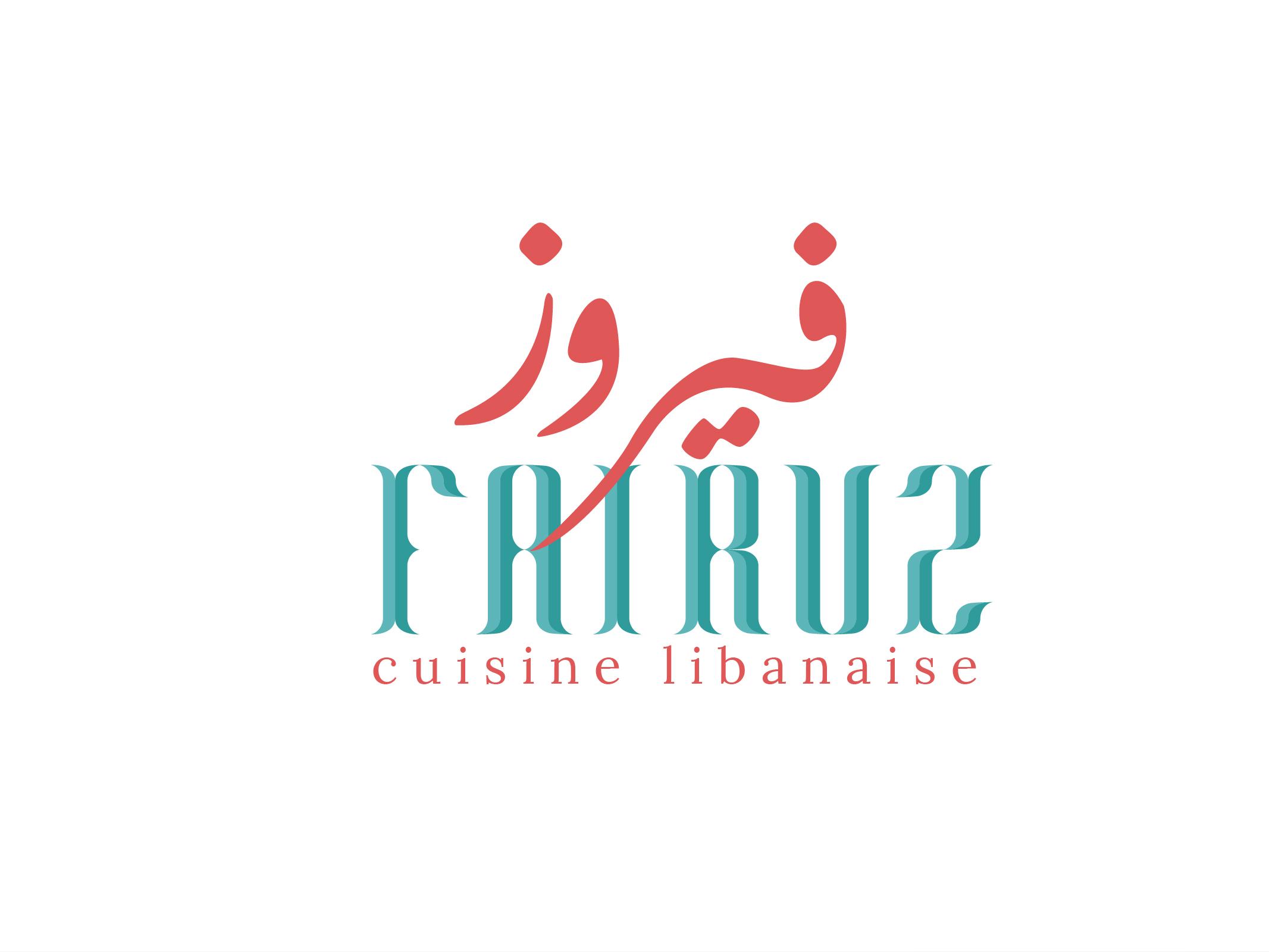 Fairuz Lebanese Cuisine Restaurant Branding With A Purpose
